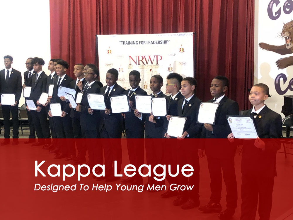Kappa.League.Button.4